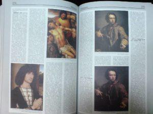 Примеры страниц