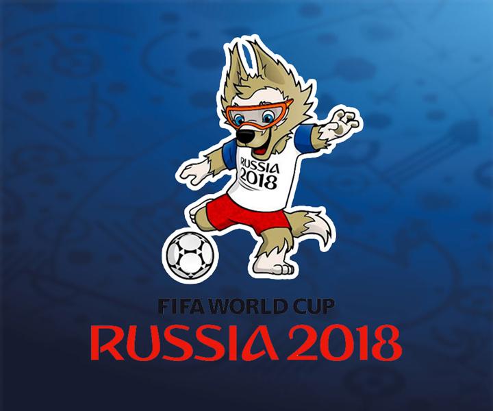 Логотип чемпионата мира 2018