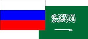 14.06.2018. Россия - Саудовская Аравия