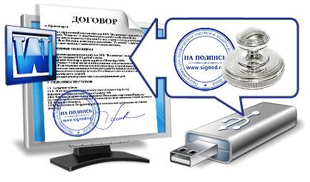 ЮЗЭДО - лого