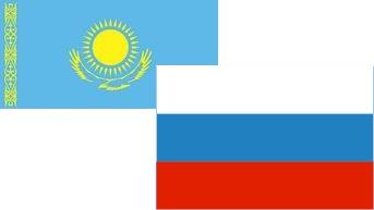 Казахстан - Россия