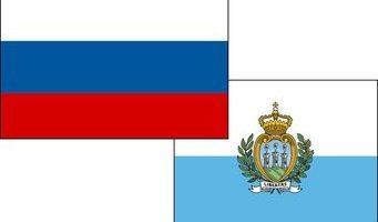 08.06.2019 - Россия - Сан-Марино