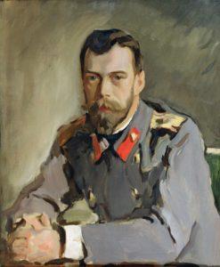 Серов В.А. Портрет Николая II
