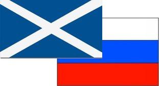 06.09.2019. Шотландия - Россия