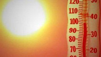 Лето, жара