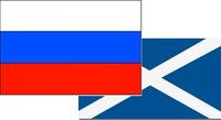10.10.2019. Россия - Шотландия