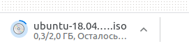 2. Get Ubuntu 2