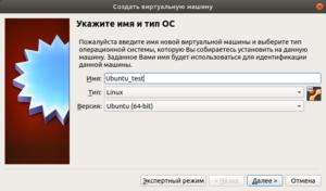 3. Create VM 2