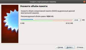 3. Create VM 3