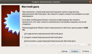 3. Create VM 4