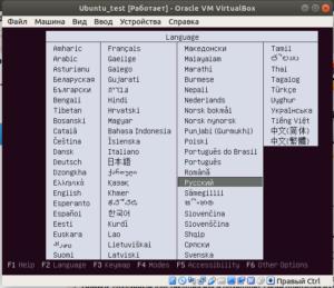 5. Install Ubuntu 1