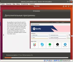 5. Install Ubuntu 11