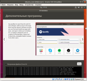 5. Install Ubuntu 12