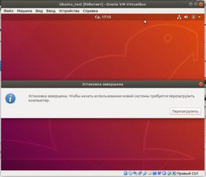 5. Install Ubuntu 13