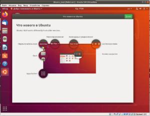 5. Install Ubuntu 17