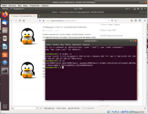5. Install Ubuntu 18