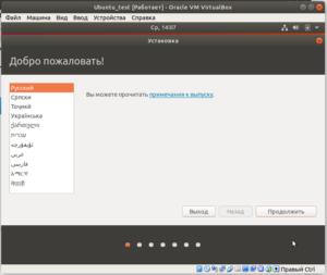 5. Install Ubuntu 3