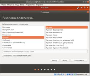 5. Install Ubuntu 4