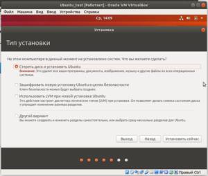 5. Install Ubuntu 6