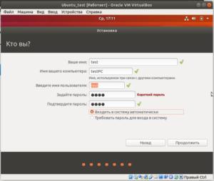 5. Install Ubuntu 9