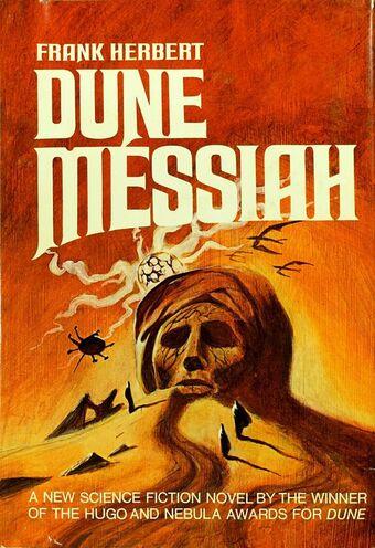 Мессия Дюны