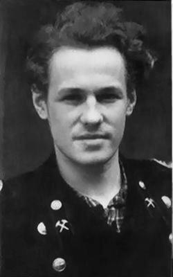 Олег Михайлович Куваев