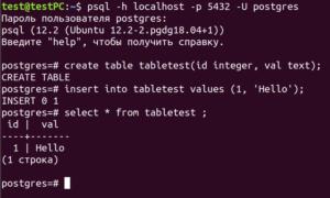 psql tabletest