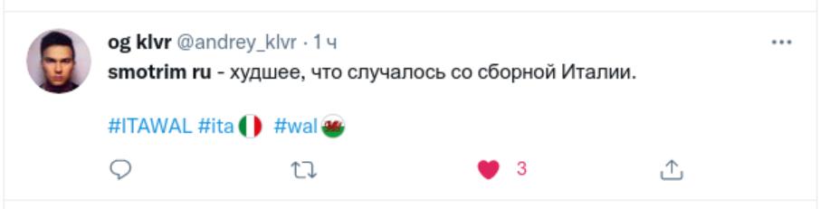 Twitter комментарии 1