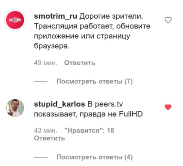 [не]Смотрим.ру
